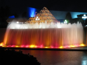 Imagination Pavilion at Epcot