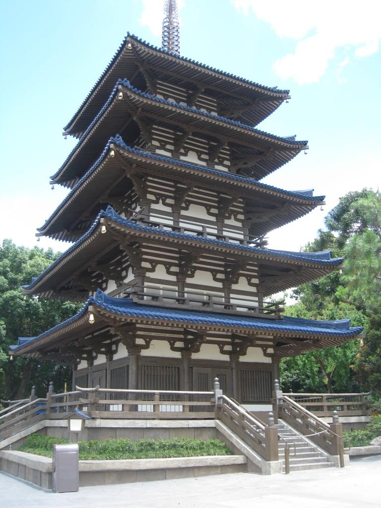 Japan Pavilion!